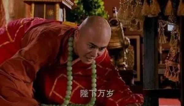 \Vo Tac Thien can nhieu dan ong sau 60 tuoi, su that khien cu dan mang khiep hai-Hinh-2