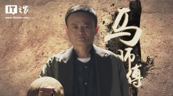 Ty phu Jack Ma dau tay doi voi Ngo Kinh, Chan Tu Dan-Hinh-5