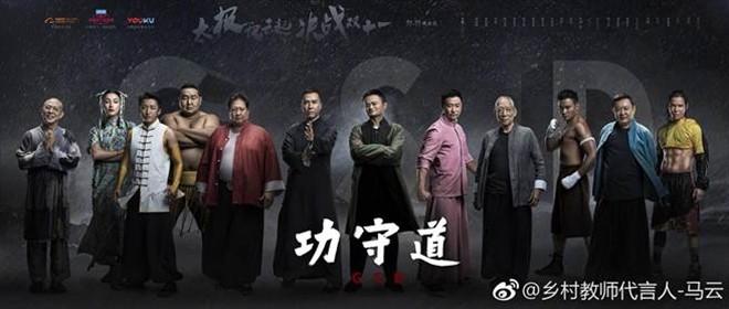 Ty phu Jack Ma dau tay doi voi Ngo Kinh, Chan Tu Dan