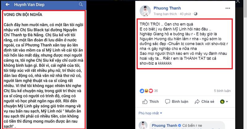 Phuong Thanh keu oan vu