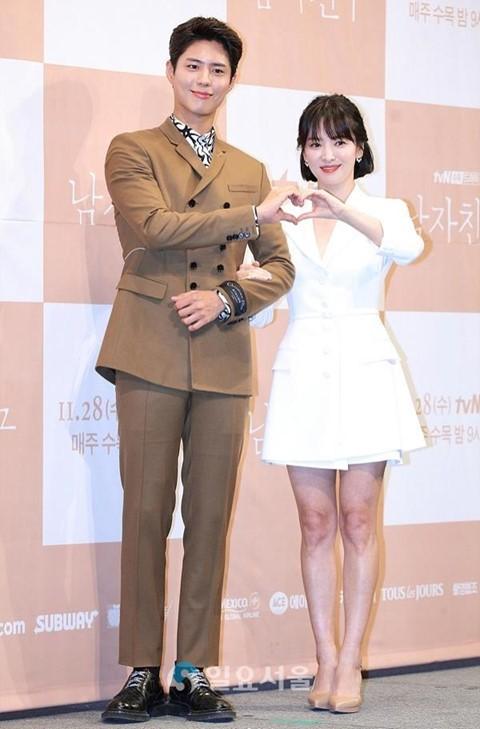 Ro tin Song Hye Kyo 2 lan bi bat qua tang ngoai tinh-Hinh-3