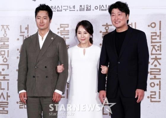 Tang le kin dao cua dien vien Han Jeon Mi Seon tu tu-Hinh-2