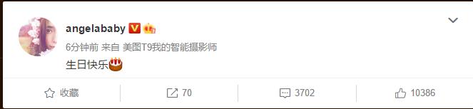 Huynh Hieu Minh ngot ngao chuc mung sinh nhat vo giua nghi van ly hon-Hinh-3