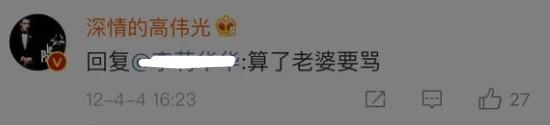 Lai ro nghi van Cao Vy Quang