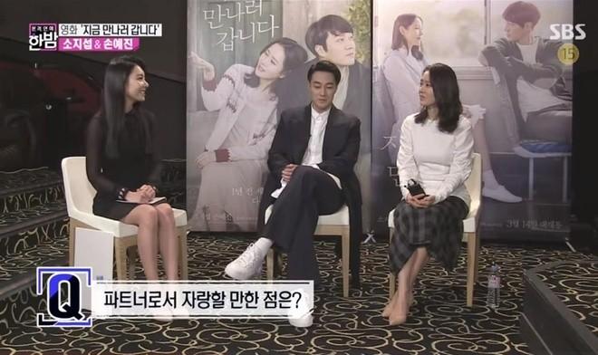 So Ji Sub ket hon voi MC xinh dep kem 17 tuoi Jo Eun Jung-Hinh-3