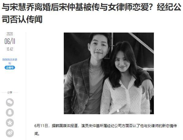 Song Joong Ki hen ho nu luat su sau ly hon Song Hye Kyo?-Hinh-2