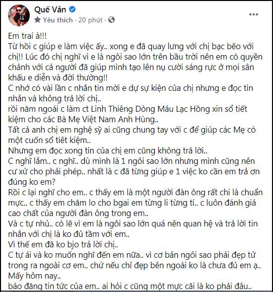 Que Van to Son Tung M-TP