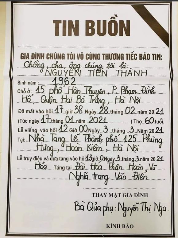 Thong tin tang le co nghe si Van Thanh