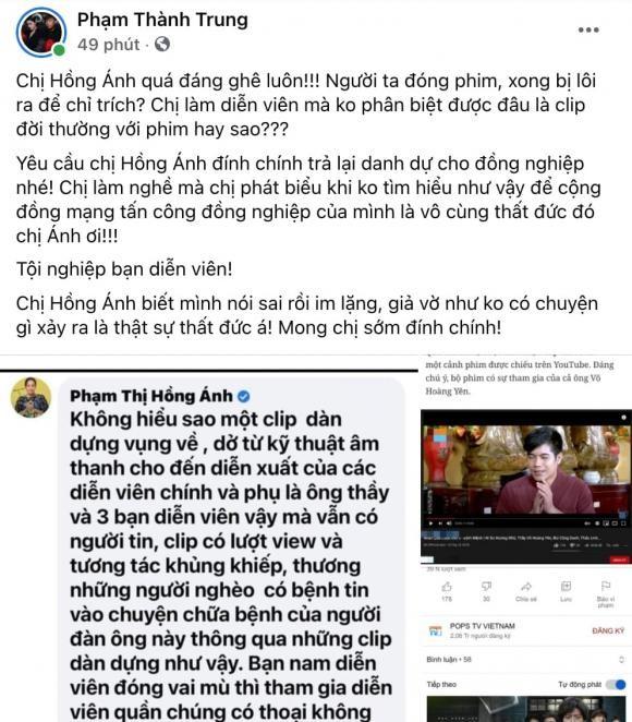 Hong Anh to 1 dien vien gia mu trong clip cua Vo Hoang Yen?-Hinh-6