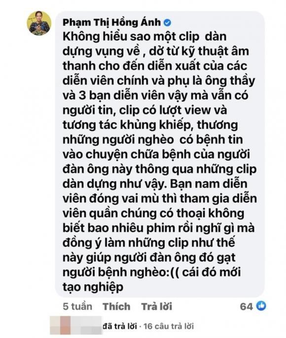Hong Anh to 1 dien vien gia mu trong clip cua Vo Hoang Yen?