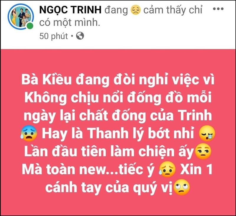 Ngoc Trinh tang xe tien ty cho giup viec Thuy Kieu dung 1/5