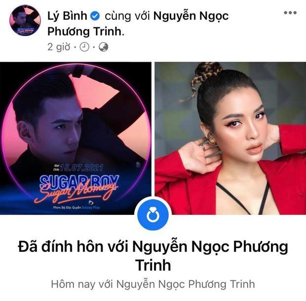Ly Binh - Phuong Trinh Jolie