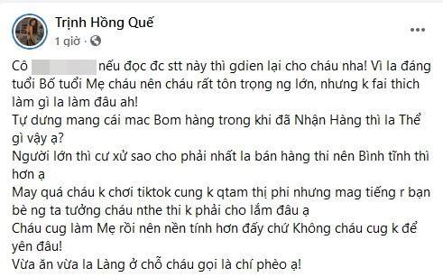 Bi to bom hang, Hong Que mia mai TikToker lon tuoi