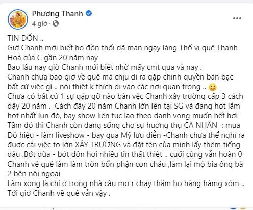 Phuong Thanh bac tin don ung ho xay truong nhung phai dat ten minh-Hinh-2