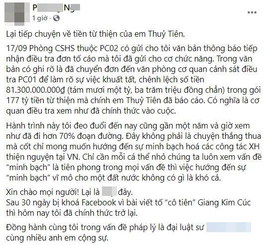 Xon xao don to giac Thuy Tien duoc PC02 tiep nhan-Hinh-3