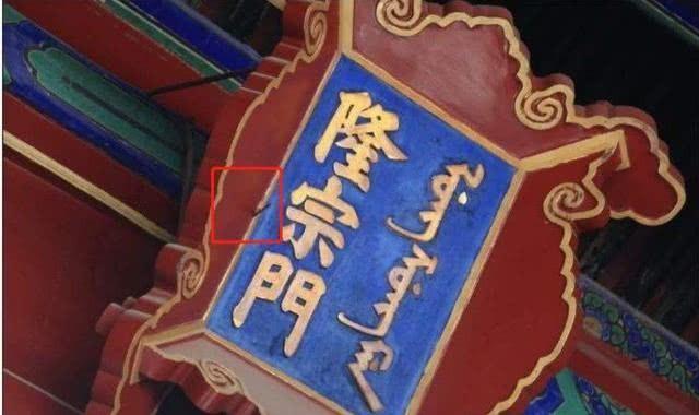 Mui ten bi an tren tam bien trong Tu Cam Thanh khong ai dam go xuong