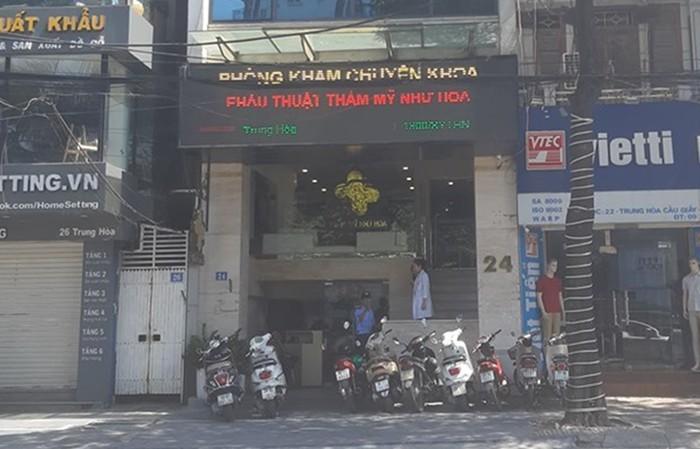 Top nhung tham my vien tai tieng nhat nam 2018
