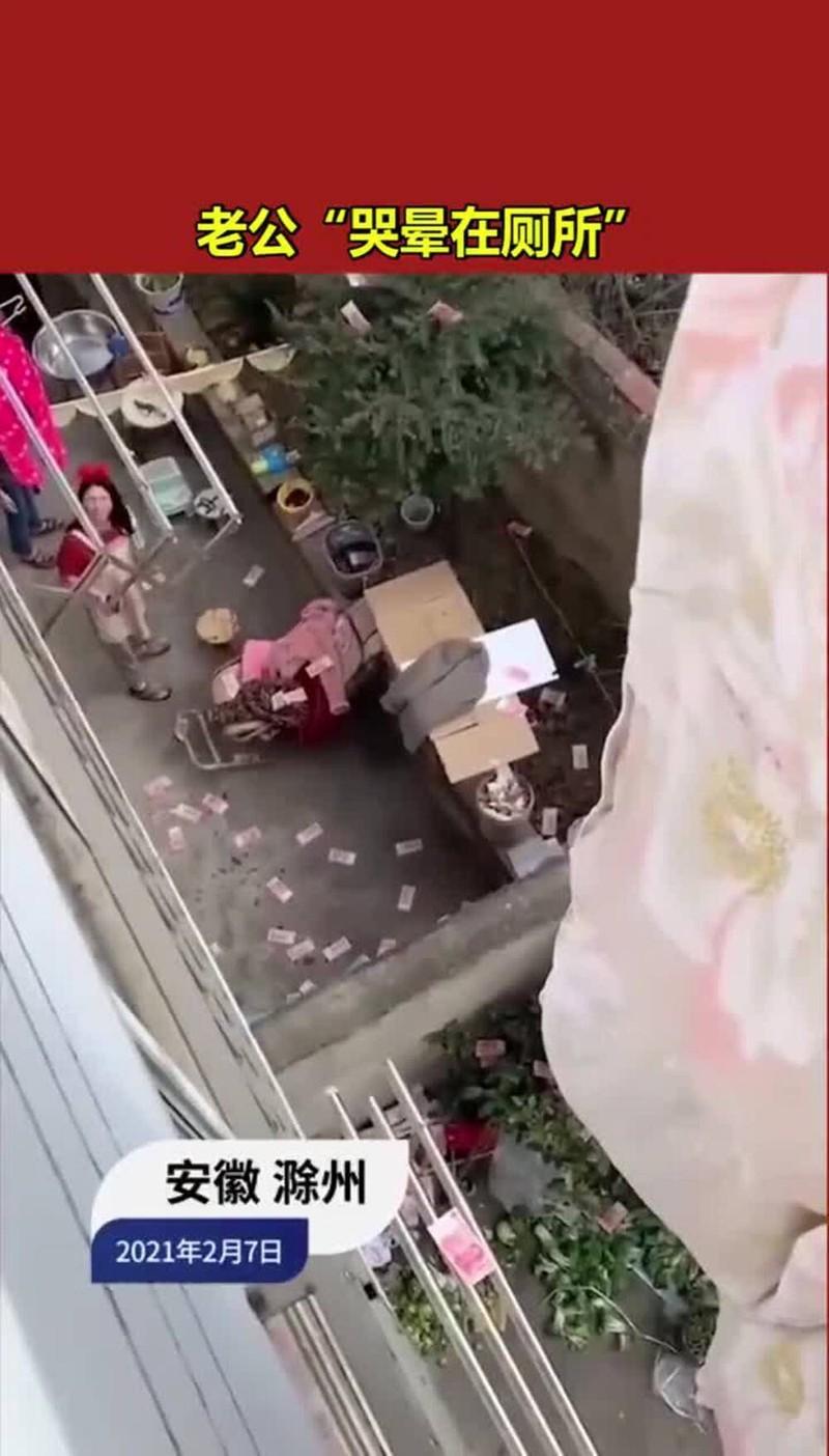 Phoi chan bong, nguoi vo phat hien thay quy den cua chong