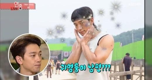 Bi Rain: 'O nha toi la nguoi chong de thuong'