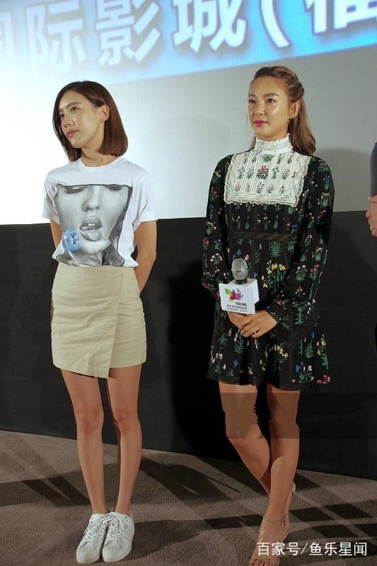 Song Hye Kyo Trung Quoc nhu tuong sap sau 2 lan sua mat-Hinh-2