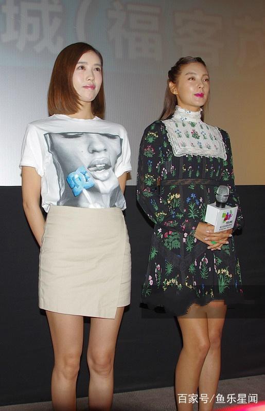 Song Hye Kyo Trung Quoc nhu tuong sap sau 2 lan sua mat