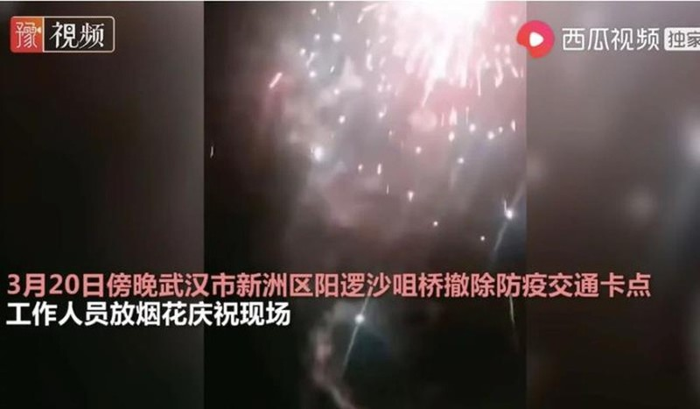 Vu Han ban phao hoa mung do chot kiem soat Covid-19