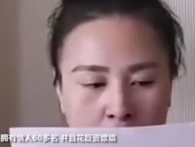 Trung Quoc: Vo quan chuc to chong co 60 nguoi tinh-Hinh-4
