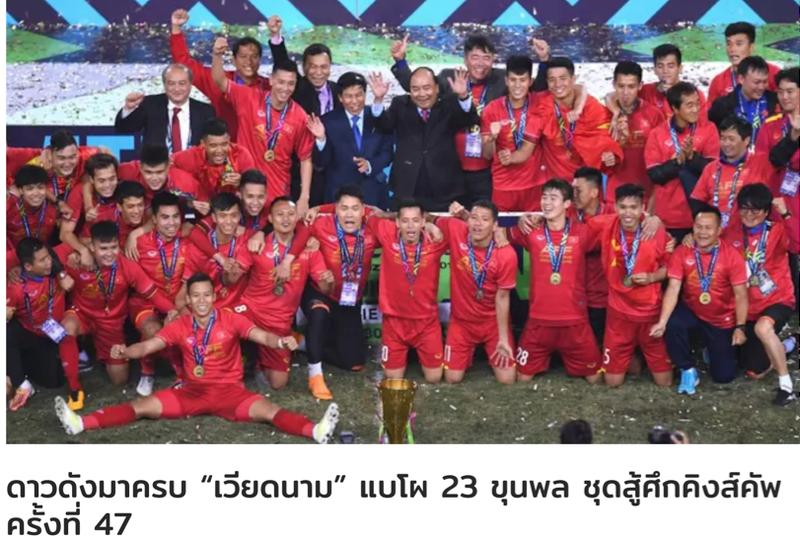 Bao Thai lo lang ve danh sach DT Viet Nam du King's Cup 2019