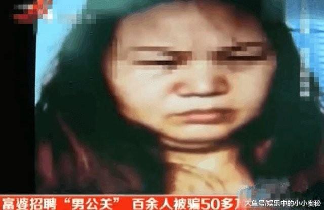 Phong van viec nhe luong cao, thanh nien soc khi thay hanh dong cua ba chu-Hinh-2