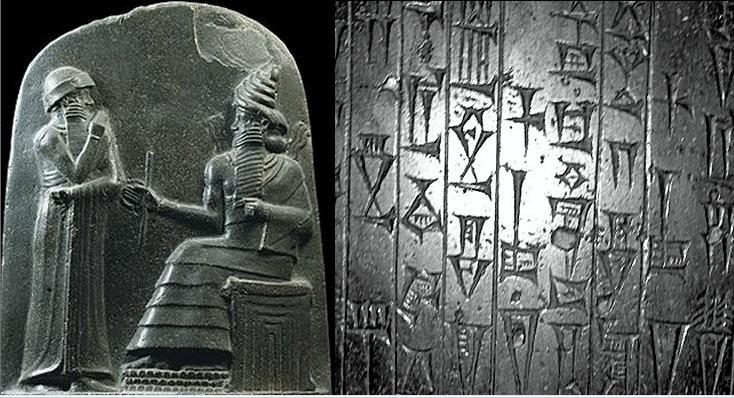 Su that kho tin ve nha vua noi tieng nhat Babylon-Hinh-10