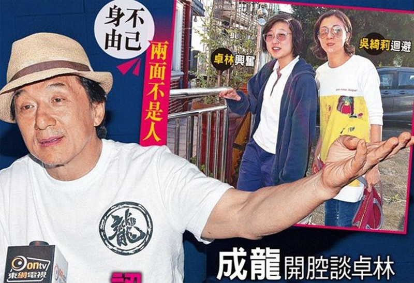 """Vo Thanh Long hanh xu """"cao tay"""" voi con gai rieng cua chong-Hinh-3"""