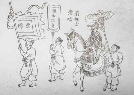"""""""Vua lon"""" Le Tuong Duc co thuc su la mot hon quan?-Hinh-6"""