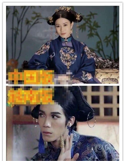 """Cong dong mang Trung ban tan ve """"Dien Hi Cong Luoc"""" ban Viet-Hinh-2"""