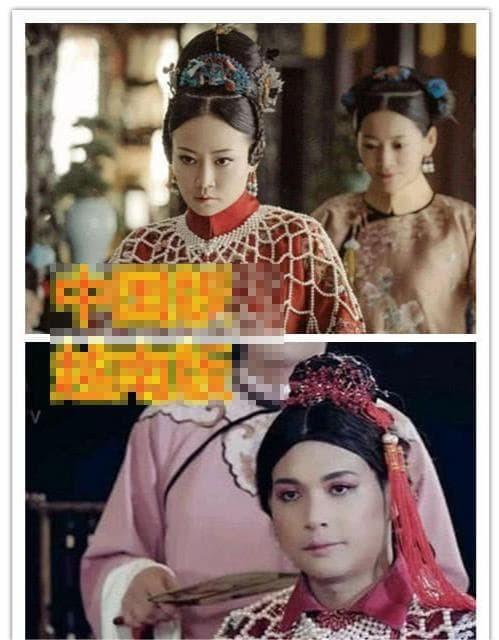 """Cong dong mang Trung ban tan ve """"Dien Hi Cong Luoc"""" ban Viet-Hinh-3"""
