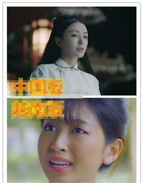 """Cong dong mang Trung ban tan ve """"Dien Hi Cong Luoc"""" ban Viet-Hinh-4"""