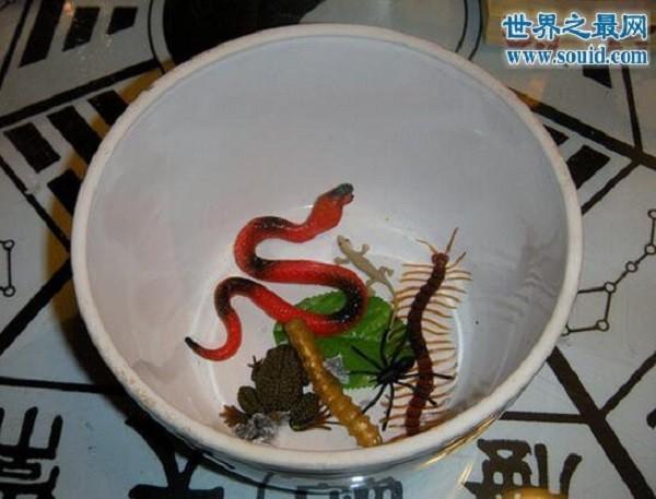 Ta thuat co trung va tham an hau cung thoi nha Han-Hinh-3
