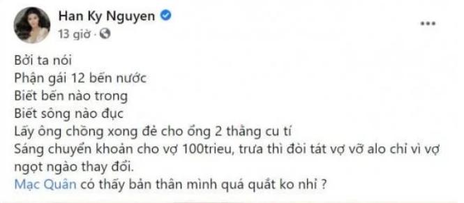 Mac Hong Quan chuyen khoan cho Ky Han 100 trieu tien luong