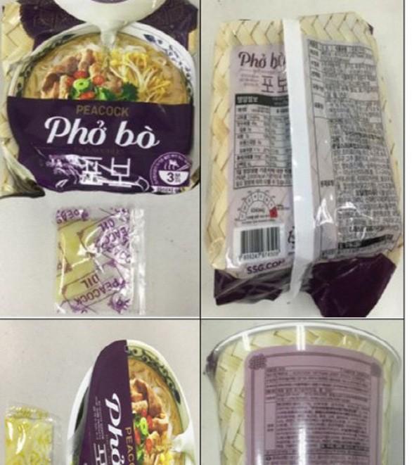 My Hao Hao chua chat cam: