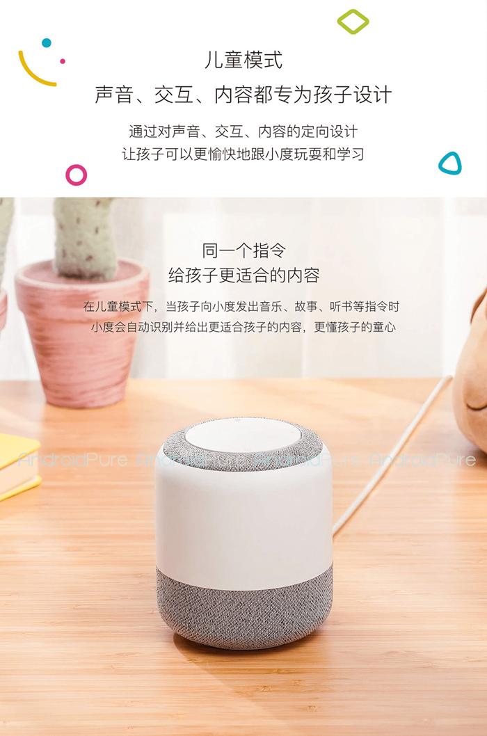 Motorola chuan bi lan san phat trien loa thong minh-Hinh-2