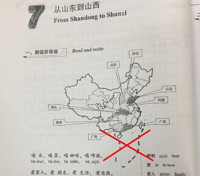 Khoa Tieng Trung - Nhat nhan loi vu giao trinh co
