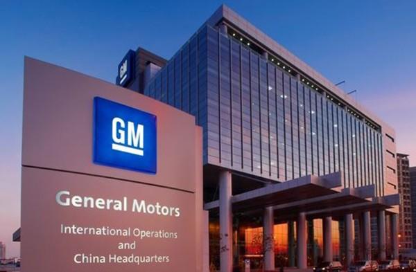 Trung Quoc phat GM 29 trieu USD vi thao tung gia xe-Hinh-3