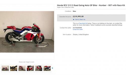 Sieu moto Honda RC213V-S cu rao ban chi 7 ty dong