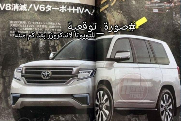 Toyota Land Cruiser 2020 lo dien hinh anh dau tien