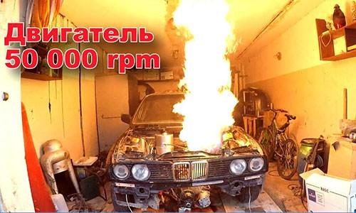 BMW E30 3 Series phun lua nho dong co phan luc MIG-23