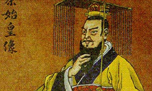 Nhung Hoang de Trung Quoc chet trong ao vong tim thuoc truong sinh-Hinh-4
