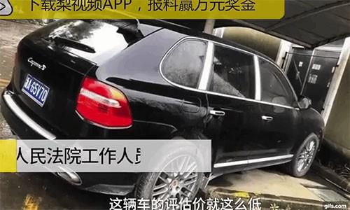SUV hang sang Porsche Cayenne S khoi diem 10 trieu dong?