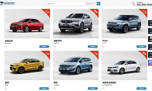 Tranh Corona, Trung Quoc ban oto online giao xe den tan nha-Hinh-2