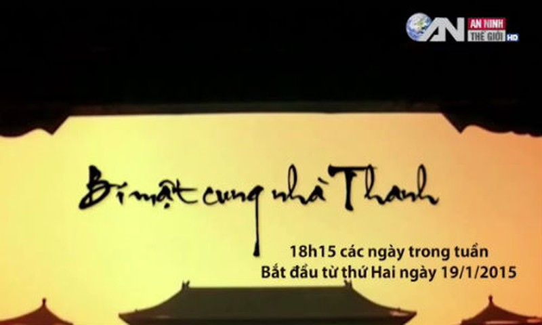 Bi an ben trong Tu Cam Thanh