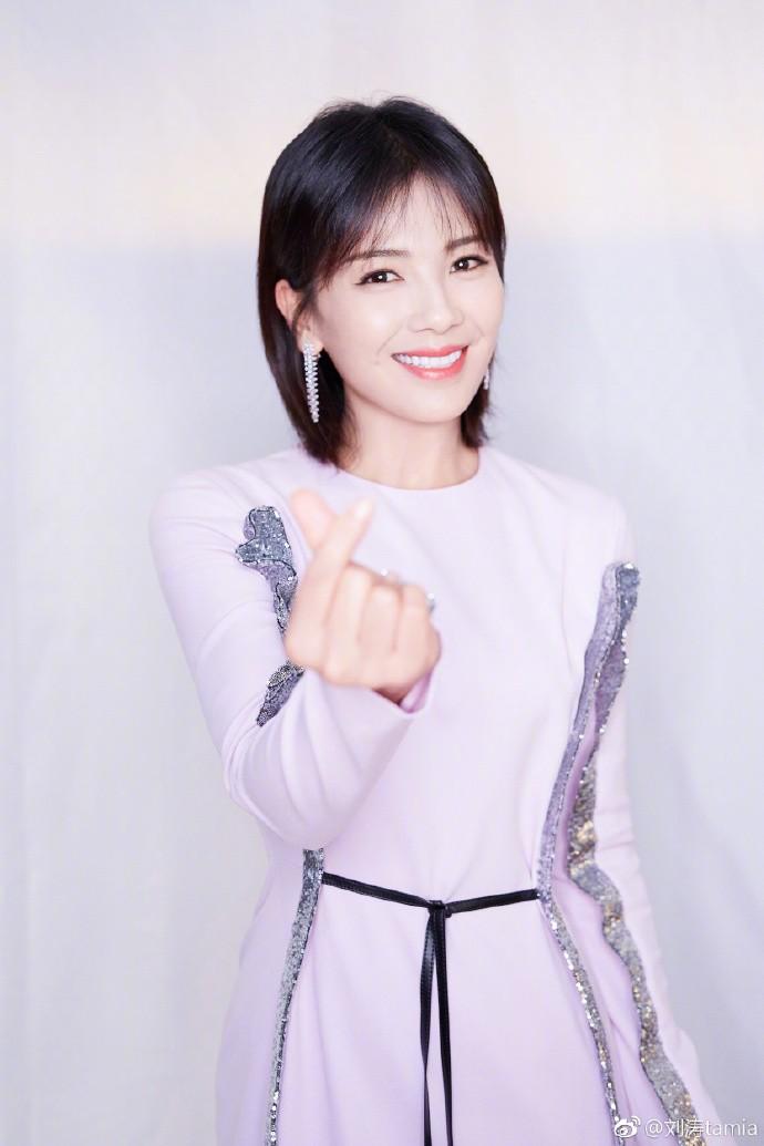 Luu Dao cong lung tra no hon 1.000 ty cho chong pha san