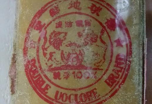 Dong chu Trung Quoc tren banh heroin troi vao bien Quang Nam co nghia gi?